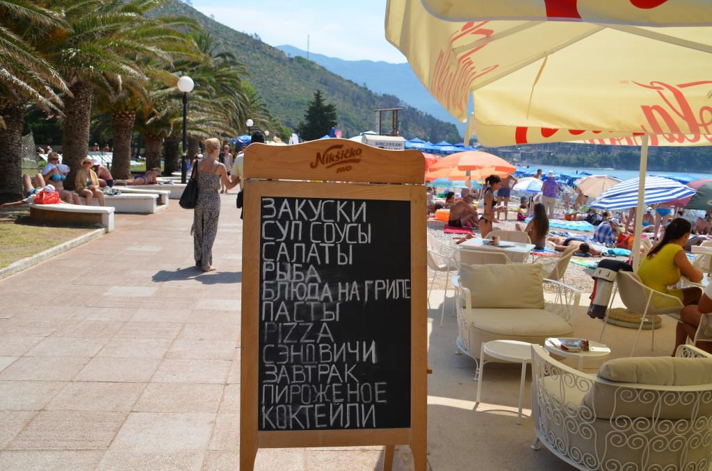 Restaurant in Budva with a menu in Russian